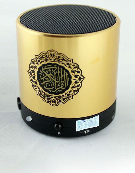 SUNDUS - Sundus Azan & Quran Gold Speaker 8GB