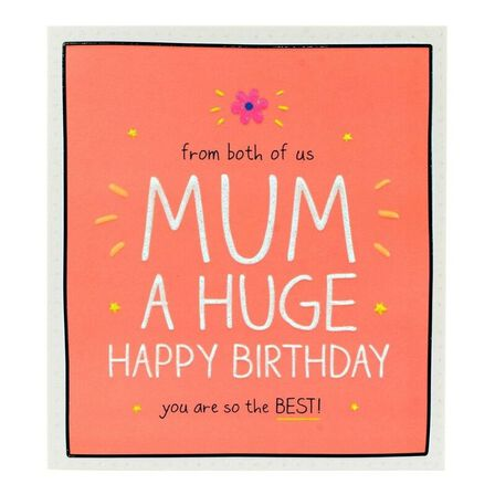 PIGMENT PRODUCTIONS - Happy Jackson Mum You Are So The Best 160X176 Greeting Card