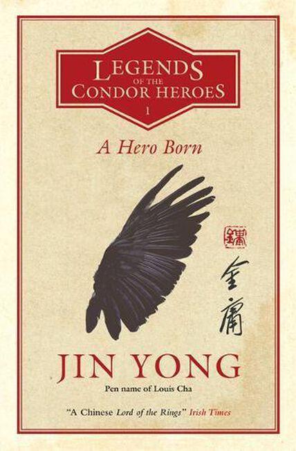 QUERCUS UK - A Hero Born Legends of the Condor Heroes Vol. 1