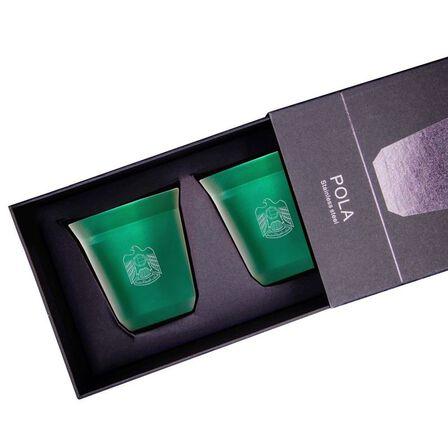 ROVATTI - Rovatti Pola Uae Stainless Steel Cup Green 175ml