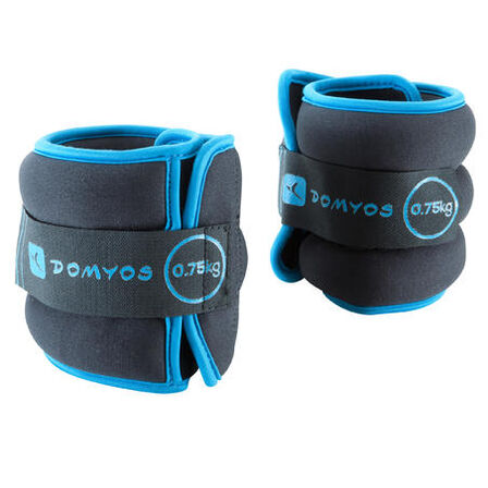 DOMYOS - Toning adjustable wrist and ankle soft weights twin-pack - 0.75 kg