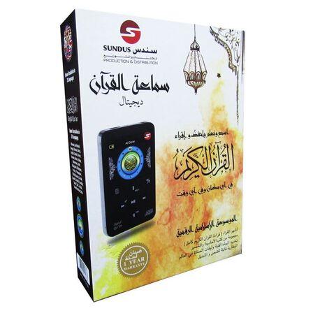 SUNDUS - Sundus Digital Quran Speaker (Translation In 28 Laguages)