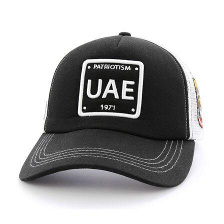B180 CAPS - B180 Patriotism 5 Unisex Cap Black/White Limited Edition