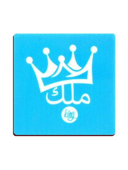 I WANT IT NOW - I Want It Now King Coaster