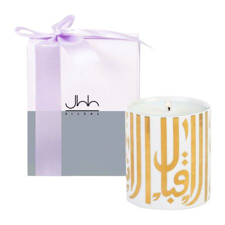 SILSAL DESIGN HOUSE - Silsal Ghida's Mother's Day Candle Gold 225Gm