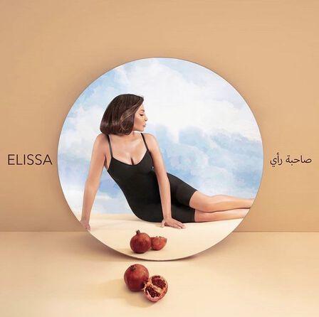 ROTANA - Sahbit Raey   Elissa