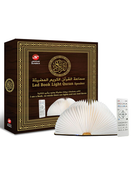 SUNDUS - Sundus LED Quran Speaker with Translation