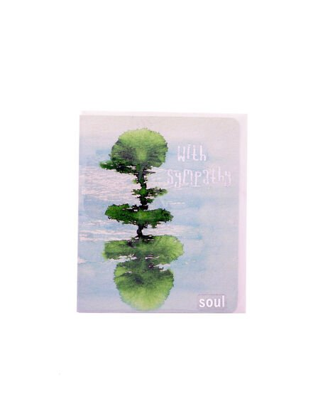 SOUL UK - With Sympathy Green Watercolour Soulissimo Card