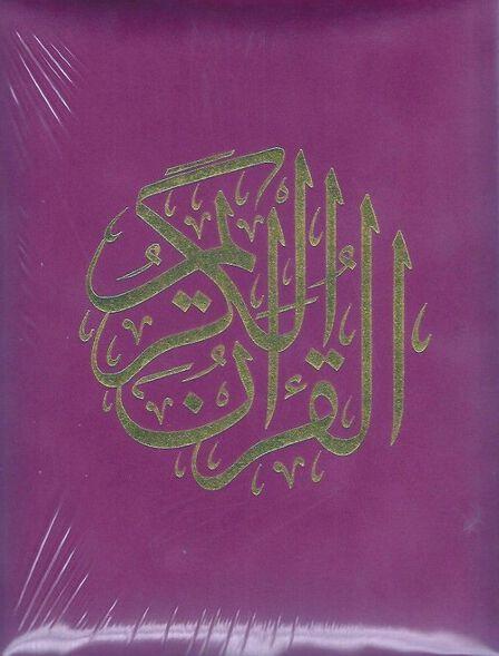 DAR AL FAJR - Moshaf Oulba Suede Pink | Quran