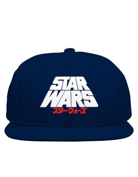 DEDICATED - Dedicated Star Wars Nippon Navy Cap