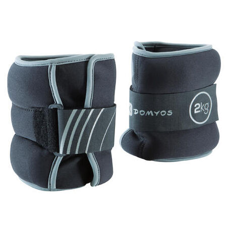 DOMYOS - Tone softbell adjustable wrist and ankle weights twin-pack 2 kg