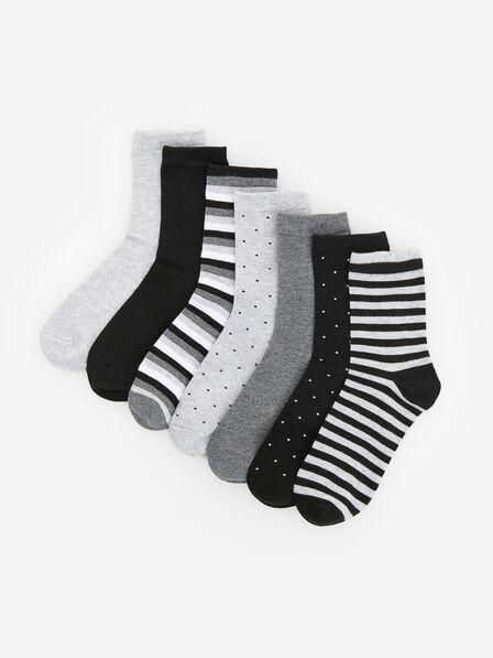 Reserved - Kids' Organic Cotton Rich Socks 7 Pack - Light Grey