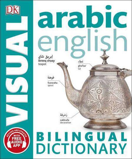 DORLING KINDERSLEY UK - Arabic English Bilingual Visual Dictionary