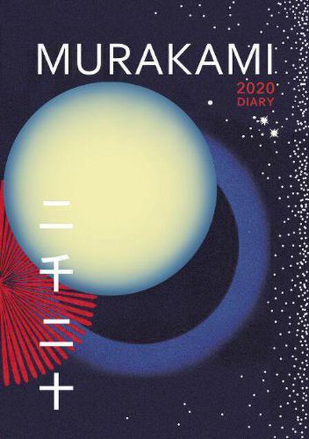 RANDOM HOUSE UK - Murakami 2020 Diary
