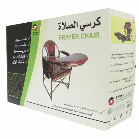 SUNDUS - Sundus Foldable Prayer Chair