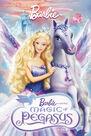UNIVERSAL STUDIOS - Barbie and the Magic of Pegasus 3-D