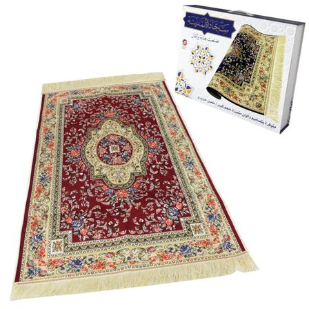 SUNDUS - Al Madinah Prayer Mat Maroon