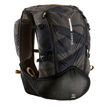 EVADICT - Extra Large  MIXED ULTRA TRAIL RUNNING BAG 15 L - BLACK/BRONZE, Black