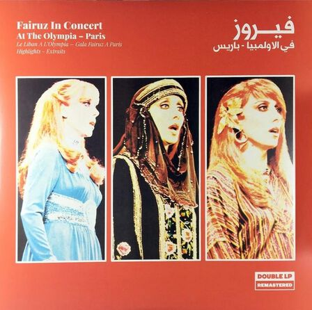 VOIX DE LORIENT - In Olympia Paris (2 Discs) | Fairouz
