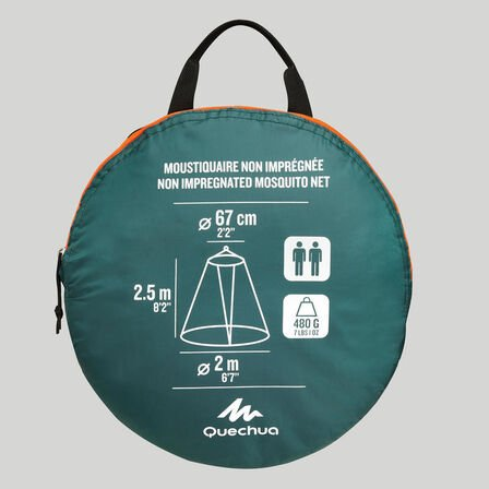 QUECHUA - Mosquito net for 2 people