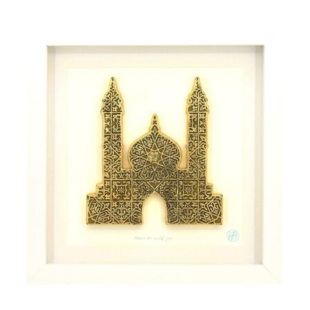SEA & SOL - Sea & Sol Mosque Arabesque Art Work