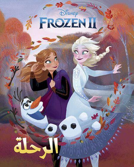 HACHETTE ANTOINE S.A.L. - Frozen 2 Let's Color With...