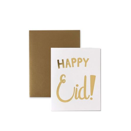 HELLO HOLY DAYS - Hello Holy Days Happy Eid Single A2 Greeting Card