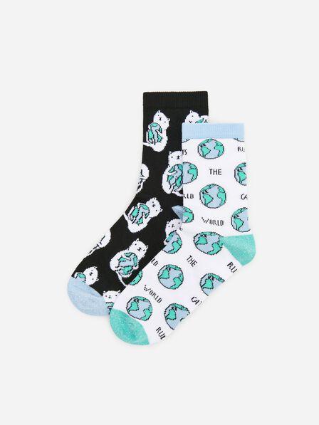 Reserved - 2-pack of socks - Black