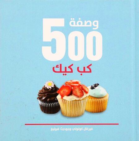 QUARTO - 500 Wasfet Cupcake | Fergal Connolly