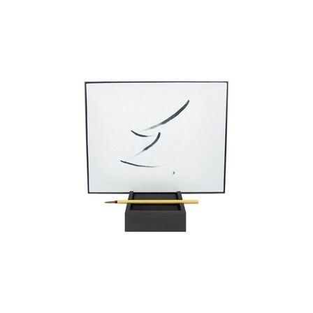 FISURA - Fisura Zen Magic Board