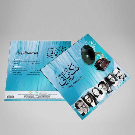 MUSIC BOX INTERNATIONAL - My Memories | Arabic Music