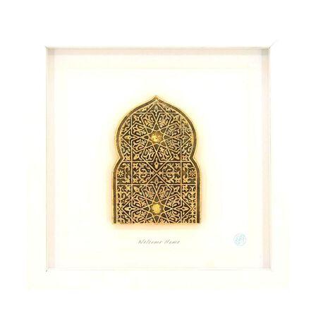 SEA & SOL - Sea & Sol Door Arabesque Art Work