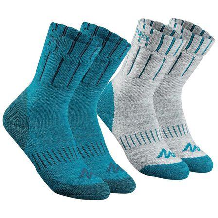 QUECHUA - EU 27-30 Children's Warm Mid Hiking Socks SH100 - 2 Pair - Dark Petrol Blue