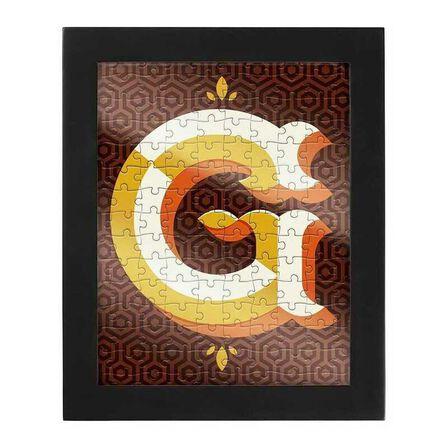 RIDLEYS - Ridleys Alphabet Jigsaw Puzzle with Frame Letter G