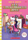 SCHOLASTIC USA - Claudia And The New Girl (Baby-Sitters Club #12), Volume 12
