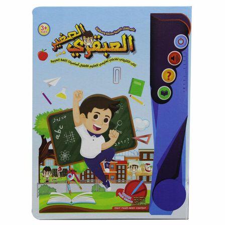 SUNDUS - Al Abkari Al Sagheer Touch Point Reading