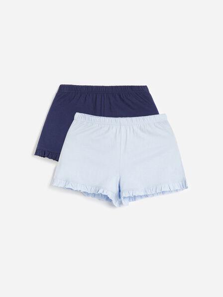 Reserved - Pyjama shorts 2 pack